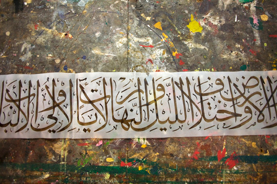 Calligraphy in Syria by Phil Sands